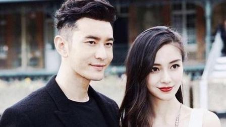Huỳnh Hiểu Minh phủ nhận ly hôn với Baby: 'Chúng tôi chỉ không nói chuyện'