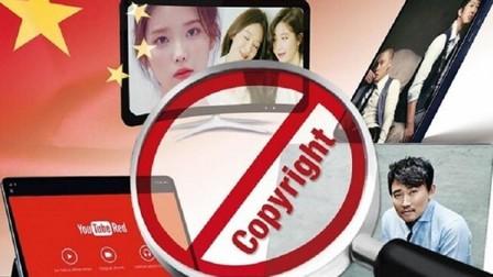 Kpop bị xâm phạm bản quyền, bài học gì từ YouTube?