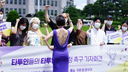 Thợ xăm Hàn Quốc biểu tình