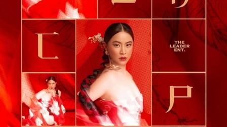 Hoàng Thùy Linh tung MV bản hit 'Em đây chẳng phải Thúy Kiều'