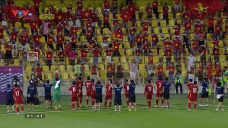 Khán giả Việt Nam có thể được vào sân cổ vũ đội nhà thi đấu vòng loại World Cup