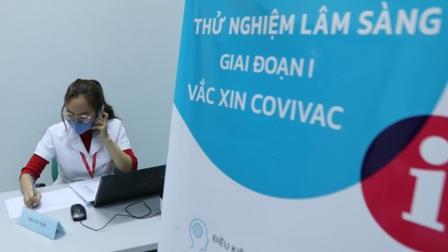 Dự kiến cuối tháng 7 có thể tiến hành giai đoạn 2 thử nghiệm vaccine Covivac