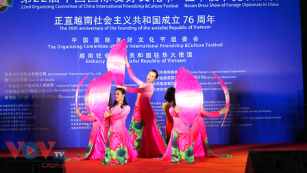 Giao lưu văn hóa nhân dịp Quốc khánh Việt Nam tại Trung Quốc
