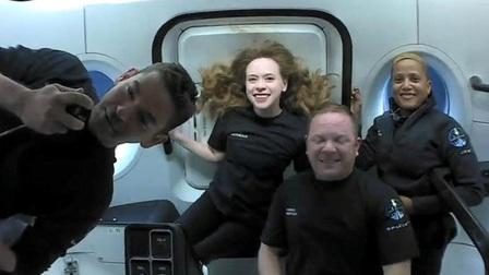 Các phi hành gia không chuyên trong sứ mệnh 'Inspiration4' trở về Trái Đất an toàn