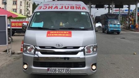 Giả xe cứu thương để chở người từ TP.HCM về Bình Dương