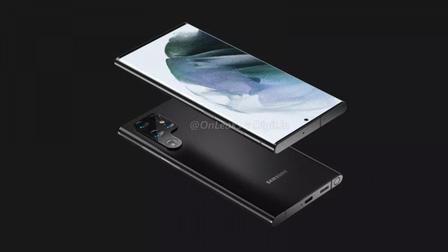 Galaxy S22 Ultra lộ diện những hình ảnh đầu tiên