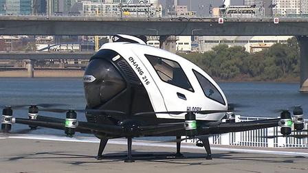 Hàn Quốc sắp vận hành 'taxi bay'