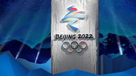Thủ đô Bắc Kinh sẵn sàng cho Thế vận hội mùa đông 2022