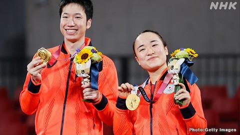 Phá bỏ 'lời nguyền' 27 năm, bóng bàn Nhật Bản lên ngôi tại Olympic Tokyo